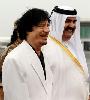 Thumbnail for gaddafi Bark Allah Feekoom Ya Qatar